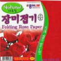 Natural Paper Rose S, 3.6 inch (9 cm) square, 15 sheets, (ok203)